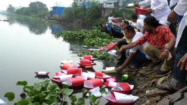 নদীতে কাগজের নৌকা ভাসিয়ে ভিন্নরকম প্রতিবাদ